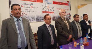 """يمينون"""" يقيم ندوة بمناسبة ذكرى الثورة اليمنية في كوالالمبور.. أوصت بقيام حملة شعبية لاستعادة الدولة"""