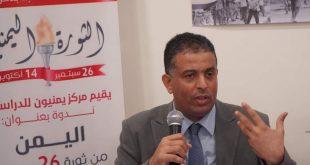 في بدايةعامهجري جديد.. الدعوة إلى هجر الهاشمية السياسية