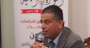 تطبيع العلاقات الإماراتية الإسرائيلية.. ما ستجنيه اليمن والمنطقة