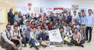 اختتام البطولة اليمنية الأولى للمناظرات في تركيا