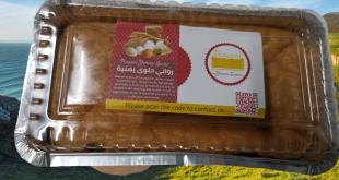 """""""رواني"""" أحدث منتج يمني في ماليزيا"""