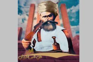 الشهيد القائد على بن ناصر القردعى