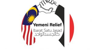 أبناء اليمن في ماليزيا يطلقون مبادرة الإغاثة اليمنية تضامناً مع الأسر الماليزية المتضررة من كوراث الفيضانات