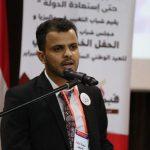 محمد فتاح السامعي